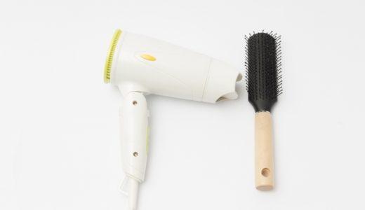髪と頭皮を傷めないドライヤーの使い方